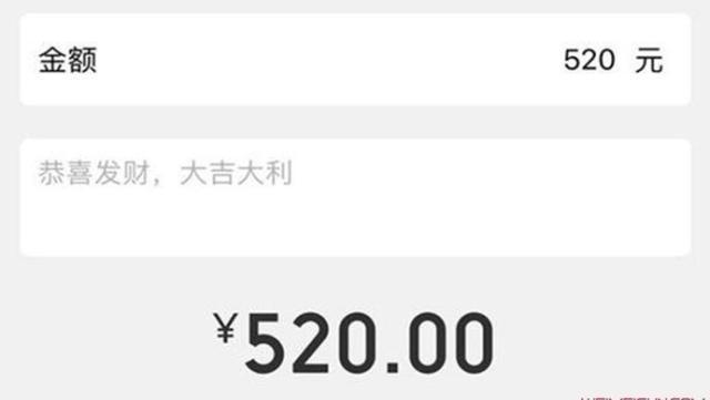 腾讯微信团队官博告知:七夕没有520微信红包