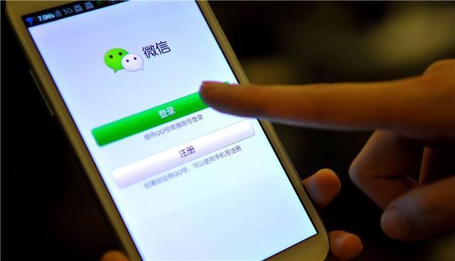 微信怎么解除手机绑定?微信解绑手机步骤
