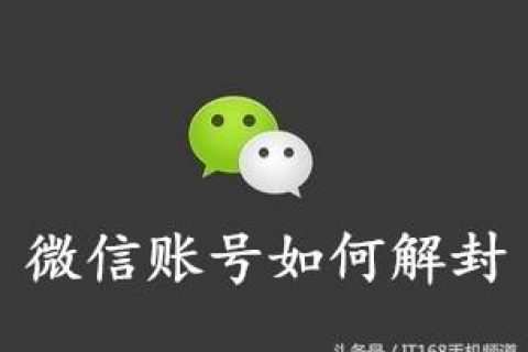 QQ微信一键直接关闭广告地址