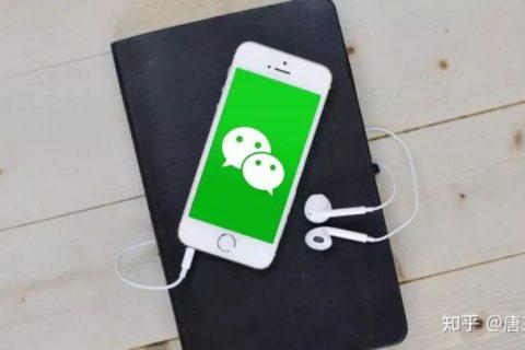 2019年微信新功能,群聊折叠、订阅号分组、开通留言、朋友圈发gif……