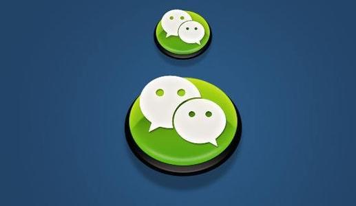 微信朋友圈语录盘点:新年开春,从朋友圈经典语录开始