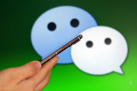 微信和好友聊天,这几点先了解下,能有效解决你的这些难题