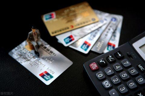 信用卡被封怎么办?这六步助你解封
