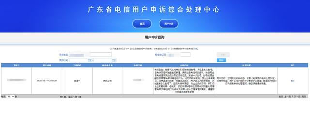 微信解封-解封微信永久封号的教程,多人测试成功(3)