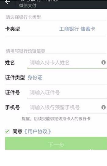 微信解封-微信账号被限制登录了,如何帮助朋友微信辅解封助(9)