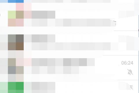 微信账号被限制登录了,如何帮助朋友微信辅解封助