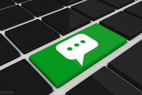 重度依赖or想要逃离?下个10年,微信还能带来新变革吗?